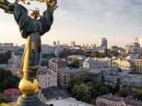 «Як тебе не любити, Києве мій!»: 7 речей, які закохають Вас у Київ